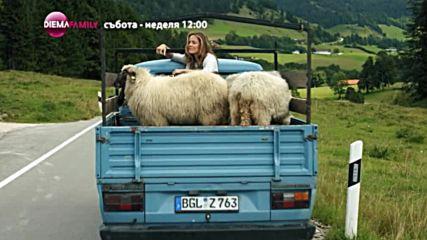 """Гледайте """"Лена Лоренц"""" в събота и неделя от 12.00 ч. по DIEMA FAMILY"""