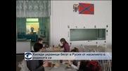 Украинци бягат в Русия от вълната насилие в родината си