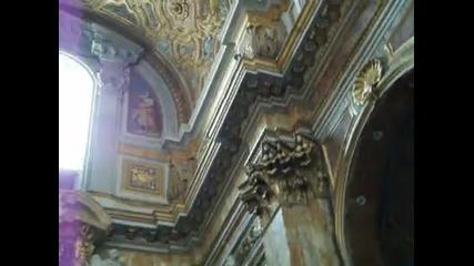 Италия, Рим - Катедралата С.амброджо и Карло