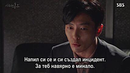Temperature of Love E13