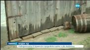 Наводнението в Шуменско - с материални щети и убити животни