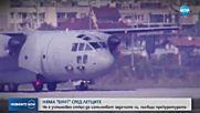 Борисов: За никой не е правено толкова, колкото за българските военни летци