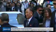 Северна Корея и САЩ обсъдиха подробности около срещата на върха