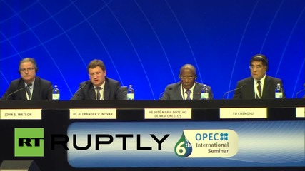 Austria: Novak touts Russia's competitive oil and gas rates in Vienna