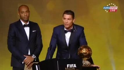 """Кристиано Роналдо спечели за трети път """" Златната топка """""""