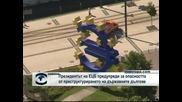 Президентът на ЕЦБ предупреди за опасността от преструктурирането на държавните дългове