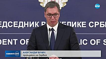Вучич поиска обяснение от посолството на Русия за разкрития шпионин