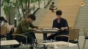 [the Stupid dreams] Cheese in the Trap E03
