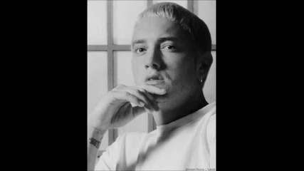 Eminem - Greg (remix by Artic)