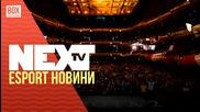 NEXTTV 018: Esport Новини
