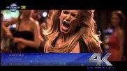 Анелия - Запомни / Фен Видео 2014