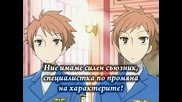 Ouran High School Host Club - 11 (бг Суб)