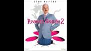 Розовата пантера 2 (синхронен екип 1, дублаж на TV 7, 2013 г.) (запис)