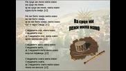Васка Илиева - На Сърце Ми Лежи Мила Мамо