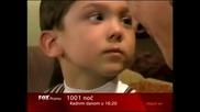 1001 Нощ по сръбската Tv Fox