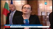 Депутатите решават ще теглим ли външен дълг от 16 млрд. лева