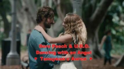 Doro Pesch & U.d.o. - Dancing with an Angel - Hd