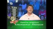 Лудия ИВАН - смешни моменти от Това го знае всяко хлапе (реклама)17.04.08