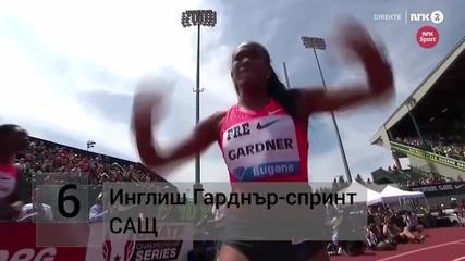 Красавиците от световното по лека атлетика в Пекин