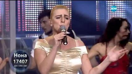 Нона Йотова като Madonna - Като две капки вода - 30.03.2015 г.