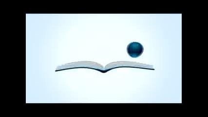 Голямото Четене - Печатницата