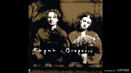 Goran Bregović & Kayah - Nie ma, nie ma ciebie (And you re not, you re not here) - (audio) - 1999