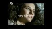 Дъщерята На Елиза - Fan Trailer