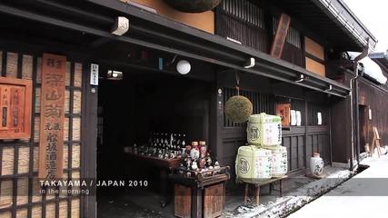Разходка в Такаяма