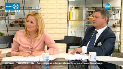 За правото на избор - Ненчо Балабанов и Малин Кръстев