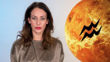 Венера във водолей - повече свобода в отношенията и обмисляне на бъдещи перспективи