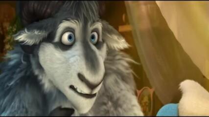 Овца или Вълк - свежо и забавно приключение за всички възрасти! От октомври в кината на 2D и 3D