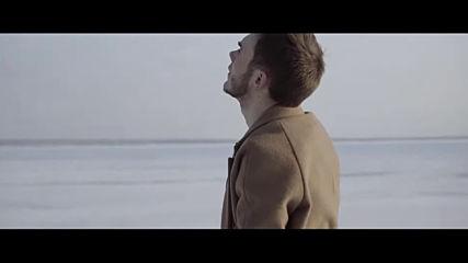 Вова Миняйло - Красивая драма