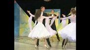 Танцов Състав Бяла Акация (украйна) - Танц 25