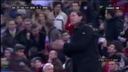 Атлетико Мадрид - Реал Мадрид 0:2 (11.02.2014)