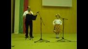 две български народни песни