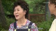 Бг субс! Ojakgyo Brothers / Братята от Оджакьо (2011-2012) Епизод 9 Част 1/2