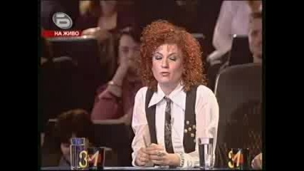 Music Idol - Рок Концерт - Денислав