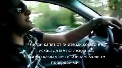 Как се казва песента?