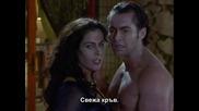 Изгубеният свят - Сериал Бг Субтитри, Първи Сезон Седми Епизод