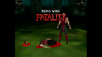 Reiko - Fatality1