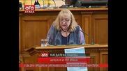 Мгдалена Ташева - орешарски скри какво е обещал на маккейн за Южен Поток. Тв Alfa - Атака 13.06.2014