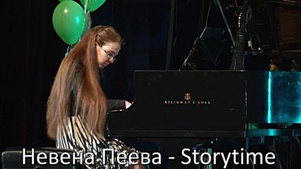 Невена Пеева - Storytime
