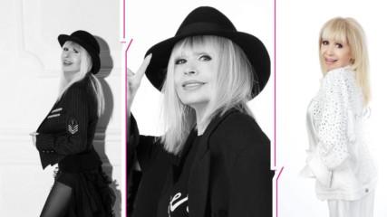 Горещ апел от празнуващата Лили Иванова: Пожелания и срещи с близките - само онлайн!