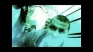 Андре ft. Sarafa - Крачка Назад