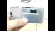 Sony Ericsson So 905i