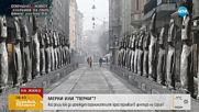"""Кой реши как да изглеждат трамвайните ограничители на ул. """"Граф Игнатиев""""?"""
