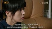 Бг субс! The Ghost-seeing Detective Cheo Yong / Детективът, виждащ призраци (2014) Епизод 7 Част 2/3