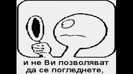 Малък Комикс