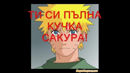 Naruto Movie Sasukes Revenge part.11