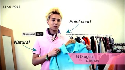 G D - Super Store with Bean Pole! [commercial]